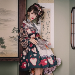 Grove Deer -The Poisonous Apple- Vintage Classic Lolita Skirt
